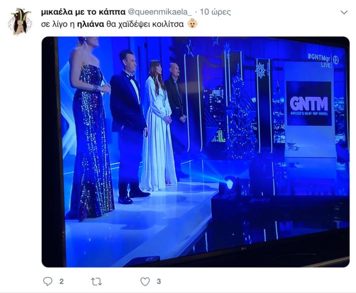 Ηλιάνα Παπαγεωργίου: «Ρε είναι έγκυος;» -Το Twitter οργιάζει! - εικόνα 2