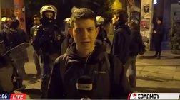 Ρεπόρτερ του Kontra έγινε viral και... καίει επαναστατικές καρδιές [βίντεο]