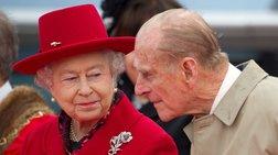 Βρετανία: Στο νοσοκομείο ο 98χρονος πρίγκιπας Φίλιππος