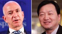 """Κινέζος χοιροτρόφος """"έφαγε"""" τον Μπέζος: Πόσο αύξησε την περιουσία του"""