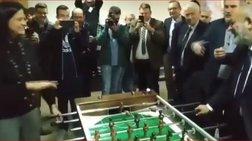 Κεραμέως: Επαιξε ποδοσφαιράκι με τον πρύτανη Πανεπ. Θεσσαλίας