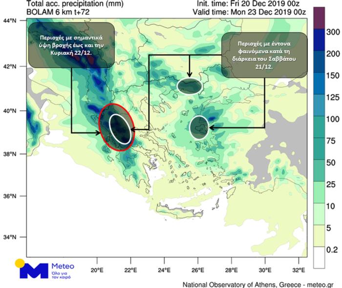 Meteo: Αλλάζει ο καιρός από απόψε - Έρχονται βροχές και καταιγίδες