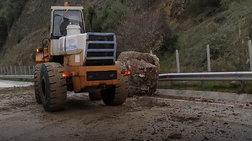 Τεράστιος βράχος από το βουνό κατέληξε στην… Εγνατία Οδό!
