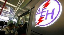 ΔΕΗ: Μείωση κόστους 400 εκατ. ευρώ από την απολιγνιτοποίηση