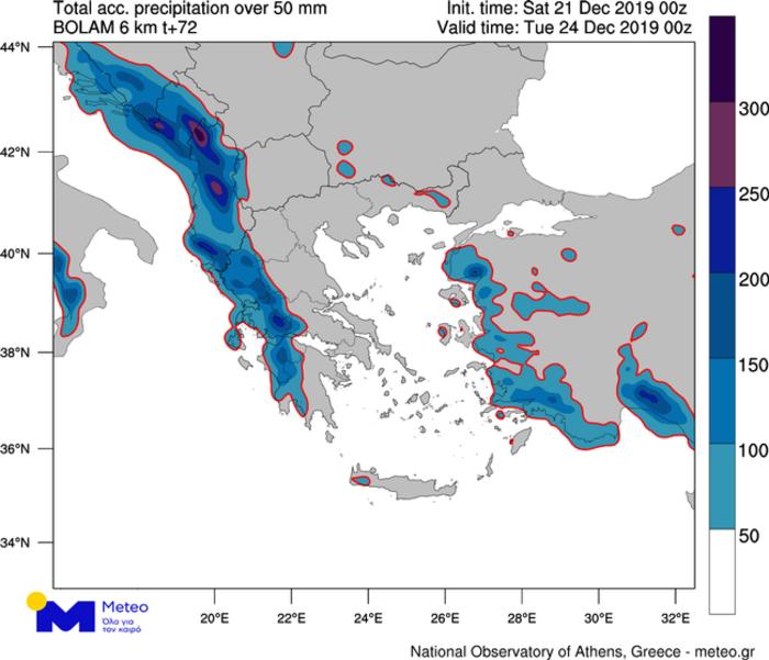 Meteo: 24ωρη κακοκαιρία με βροχές και καταιγίδες
