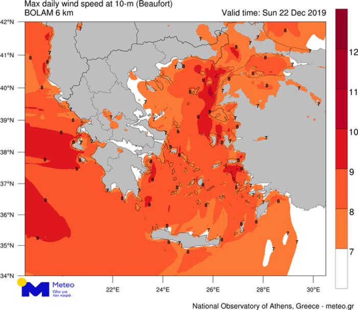 Απαγορευτικό απόπλου & θυελλώδεις άνεμοι – Κύματα 6 μέτρα