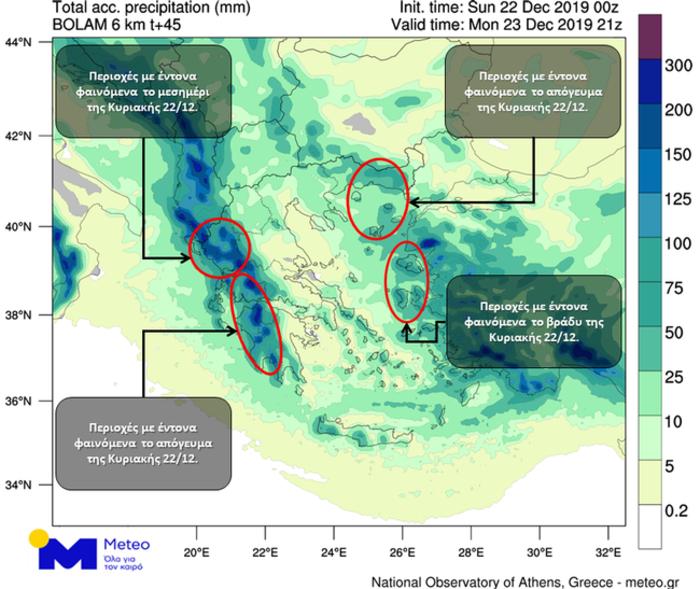 Άνοιξαν οι ουρανοί! Καταιγίδες σε Δ. Αττική & Βόρεια προάστια