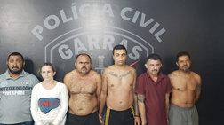 brazilianiko-casa-de-papel-apetuxe-patagwdws--tous-tsakwsan-binteo