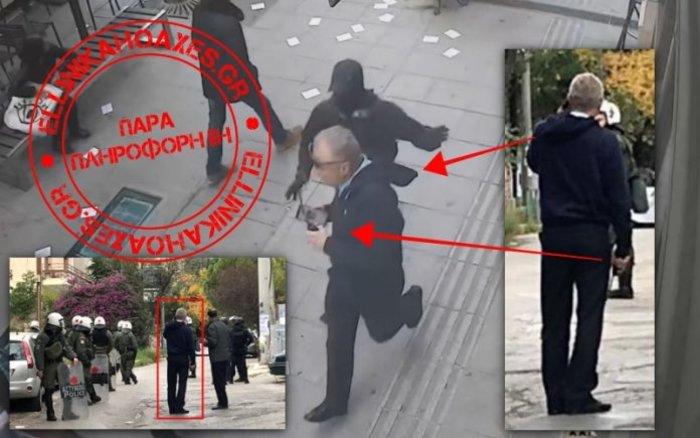 Ο «ηλικιωμένος» στο Μαρούσι ήταν αξιωματικός της Αστυνομίας - εικόνα 2