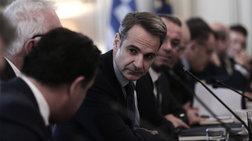 Τι συζητήθηκε στο υπουργικό: Έρχεται μπαράζ νομοσχεδίων