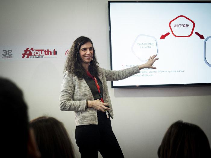 Η Coca-Cola Τρία Έψιλον επενδύει στους νέους δίνοντας κίνητρα και ευκαιρίες