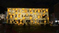 Παραμονή Χριστουγέννων: Νύχτα των Ευχών στην πλατεία Κοτζιά