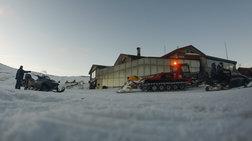Κλειστό λόγω χιονοθύελλας το χιονοδρομικό στο Καϊμάκτσαλαν