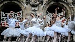 Μπαλαρίνες κατά Μακρόν: Χόρεψαν  έξω από την Όπερα