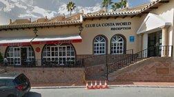 Ισπανία: Βρετανός πνίγηκε στην πισίνα με τα δύο παιδιά του