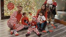 Οι χριστουγεννιάτικες ευχές της οικογένειας του Λιονέλ Μέσι [εικόνα]