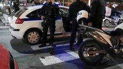 Συνελήφθη 32χρονη για απόπειρα απάτης για... φιλανθρωπίες
