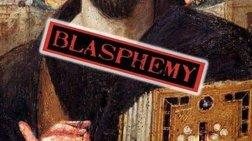 """Ναύπλιο: Σάλος για πάρτι """"βλασφημίας"""" με την αφίσα του Ιησού"""