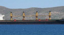 Αγωνία για Έλληνες ναυτικούς στο Τζιμπουτί: Δεν έχουμε να φάμε