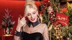 Κατερίνα Καινούργιου: Πιο ευτυχισμένη από ποτέ τα Χριστούγεννα [εικόνα]