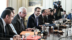POLITICO: Η κυβέρνηση Μητσοτάκη στηρίζει τις νέες επιχειρήσεις