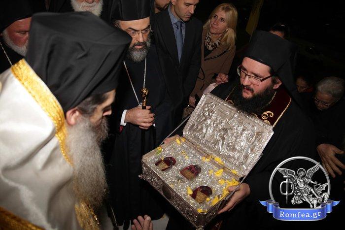 Ποιά είναι τα τίμια Δώρα των Μάγων- Που φυλάσσονται στο Αγιον Ορος