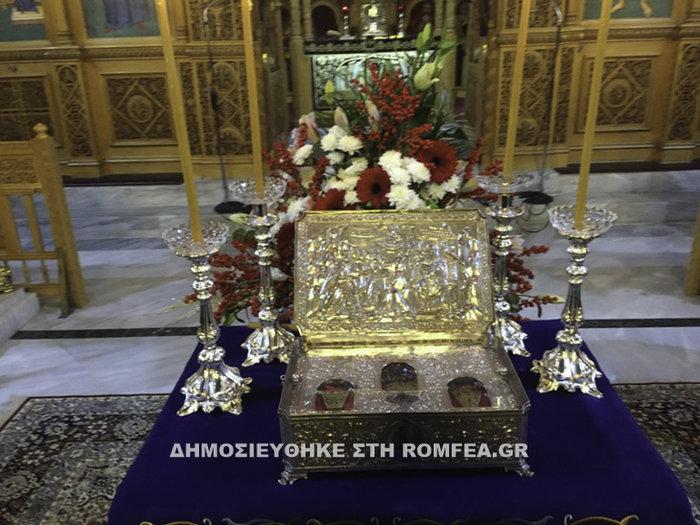 Ποιά είναι τα τίμια Δώρα των Μάγων- Που φυλάσσονται στο Αγιον Ορος - εικόνα 4