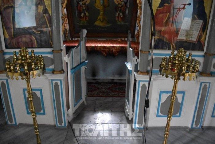 Χίος: Έβαλαν φωτιά σε εκκλησία και έκαψαν την Αγία Τράπεζα!