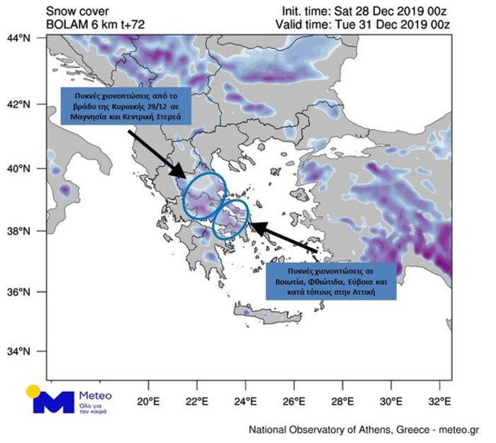 Meteo:Η χιονοκάλυψη στην Ελλάδα πριν τη Ζηνοβία - εικόνα 2