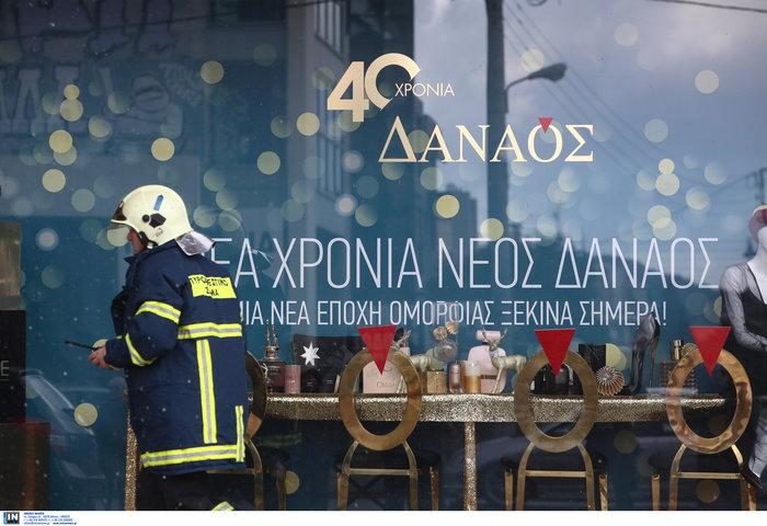 Φωτιά σε κτίριο που στεγάζεται πολυκατάστημα στη Μεσογείων - Φωτο - εικόνα 6