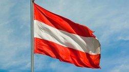Μέσα στην εβδομάδα συμφωνία για σχηματισμό κυβέρνησης στην Αυστρία