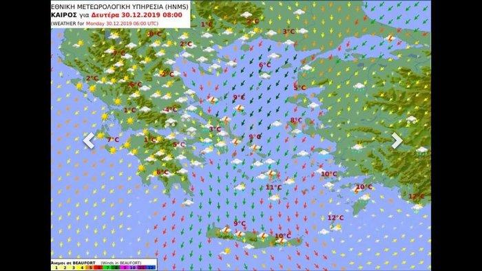 Ενισχύεται η «Ζηνοβία»: Χιόνια στην Αττική και τσουχτερό κρύο [χάρτες] - εικόνα 2