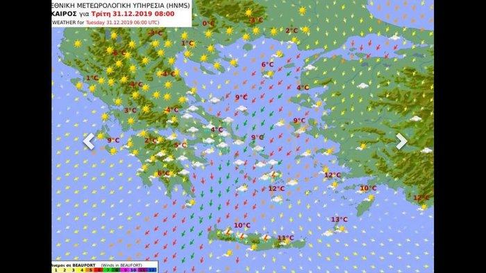 Ενισχύεται η «Ζηνοβία»: Χιόνια στην Αττική και τσουχτερό κρύο [χάρτες] - εικόνα 3