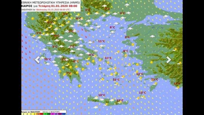 Ενισχύεται η «Ζηνοβία»: Χιόνια στην Αττική και τσουχτερό κρύο [χάρτες] - εικόνα 4