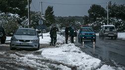 «Σαρώνει» η Ζηνοβία: Χιόνια, διακοπές ρεύματος, κλειστοί δρόμοι [εικόνες]