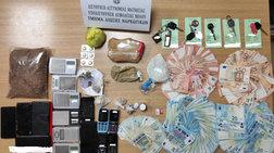 Βόλος: Ο «άπορος» αρχηγός καρτέλ ναρκωτικών αγόραζε ...ακίνητα