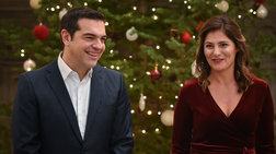 Στο Παρίσι για πρωτοχρονιάτικες διακοπές ο Αλέξης Τσίπρας