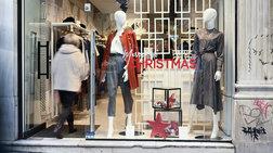 Πότε κλείνουν τα μαγαζιά την παραμονή της Πρωτοχρονιάς