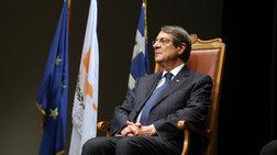 Αναστασιάδης: Mε επιμονή για επανέναρξη των συνομιλιών