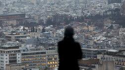 Προσοχή κυκλοφοριακές ρυθμίσεις στο κέντρο της Αθήνας για την Πρωτοχρονιά