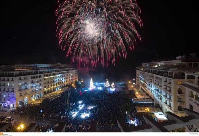Πρωτοχρονιά 2020: Υπερθέαμα με πυροτεχνήματα Φουρέιρα & βιολιά στη Θεσ/νίκη - εικόνα 12
