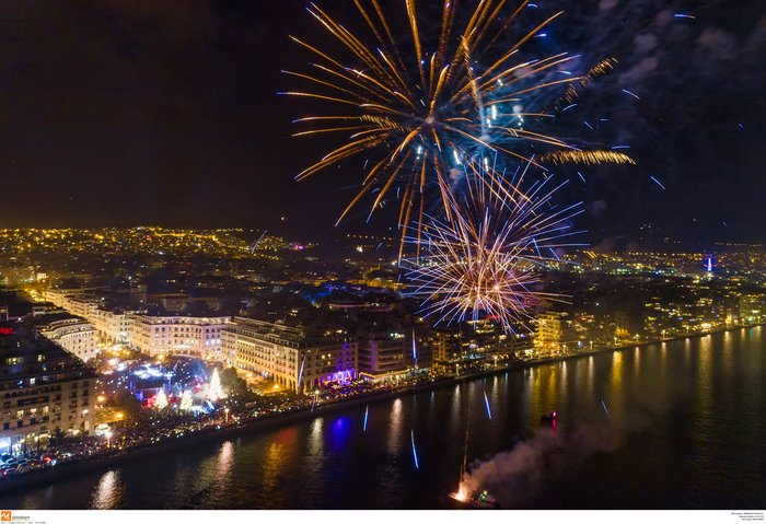 Πρωτοχρονιά 2020: Υπερθέαμα με πυροτεχνήματα Φουρέιρα & βιολιά στη Θεσ/νίκη - εικόνα 6