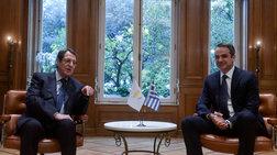 Μητσοτάκης - Αναστασιάδης: Iστορικό γεγονός η υπογραφή του EastMed
