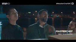 MasterChef 4: Με σπόντες για τον κοντό Κουτσόπουλο το πρώτο τρέιλερ [video]