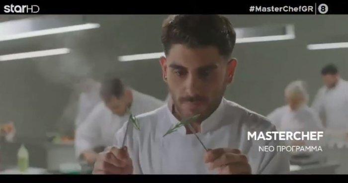 MasterChef 4: Με σπόντες για τον κοντό Κουτσόπουλο το πρώτο τρέιλερ [video] - εικόνα 3