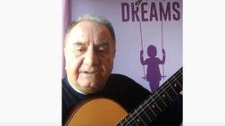 Ο Κατσανέβας είπε τα κάλαντα με κιθάρα - Αδιάφορο το Twitter [βίντεο]