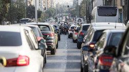 Μεγάλη κίνηση στην Αθήνα - Αργές ταχύτητες λόγω Νετανιάχου