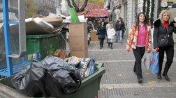Θεσσαλονίκη: Μάζεψαν 250 τόνους σκουπίδια μετά την Πρωτοχρονιά