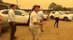 «Να ντρέπεσαι»: Οργή Αυστραλών πυροπαθών κατά του πρωθυπουργού