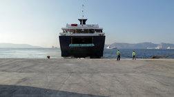 Σταδιακή άρση του απαγορευτικού απόπλου - Αναχωρούν τα πλοία